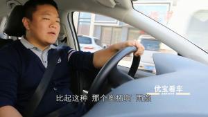 上汽大众POLO试驾评测,一年车龄的二手车车况不错