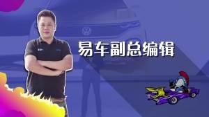 2018广州车展8小时直播预告