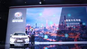 东南汽车加码轿车市场 全新A5翼舞车展惊艳上市