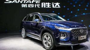 北京现代第四代胜达在广州车展上首发亮相