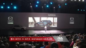 售25.88万元-33.08万元 长安马自达CX