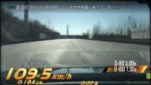 Q7加速视频7.3秒