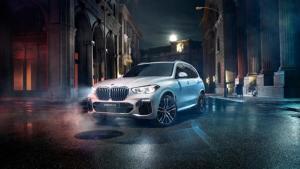 重新定义驾驶乐趣 全新一代宝马X5正式上市 80.99万元