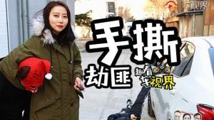 广汽丰田雷凌实测为换取新马泰豪华游这个女司机拼了