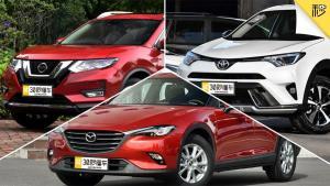 本田CRV停售 花同样的钱买这些SUV更省心
