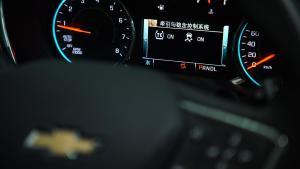 极限驾驶环境怎样关闭牵引力控制系统?雪佛兰车主应