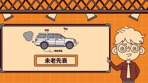 为什么开时间长了汽车底盘会有异响?应该怎么解决?