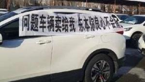 本田CRV维权再起波澜