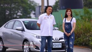 嘉伟试车:评测全新丰田威驰