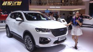哈弗H6新增车型北京车展开启预售 配置大幅升级