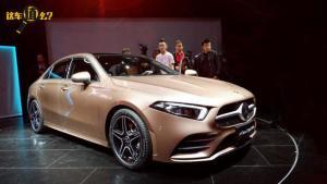 全新奔驰A级亮相车展,比宝马1系优雅,比奥迪A3精致