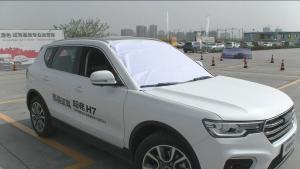 15万级中大型SUV哈弗H7上市 试驾会盲驾体验引人关注