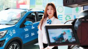 北汽EX360 重新定义了国民级纯电SUV
