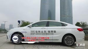 吉利博瑞PK大众帕萨特,国产车是否值得买?