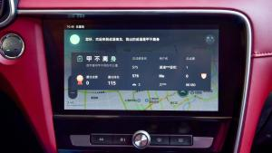 《用车日记》 像iPhone X一样无限升级系统的车