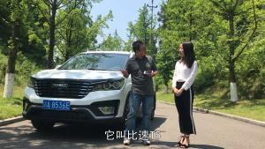 新增8AT自动变速箱 试驾比速T5畅游重庆