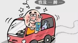 以后开车出门别刷牙了,可能会酒驾!