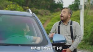 爆笑马达:车机手机双向wifi是啥?