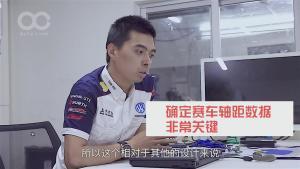 CTCC冠军车队工程师 首次揭秘赛车改装技巧(上)