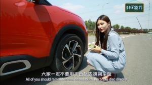 长距离行车后刹车盘温度高,切勿用手触摸