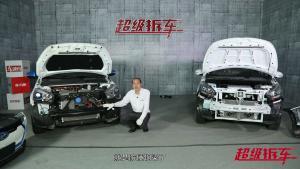 江淮iEV7S、北汽EX360对比拆解,电动汽车还真不一样