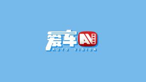 2019款亚洲龙来袭,在国内会定价30万以下吗?