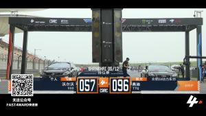FAST4WARD 上海站 沃尔沃v60 vs 奥迪tts