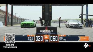 FAST4WARD 上海站 雪弗兰科迈罗 vs 奔驰amg c级