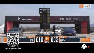 FAST4WARD  北京站 铃木雨燕 vs 福特嘉年华