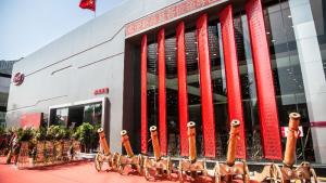 比亚迪全球首家全新形象旗舰店 济南乾盛店正式开业
