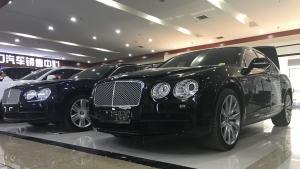 18款宾利飞驰V8S现车最新报价 18款飞驰V8S全国报价