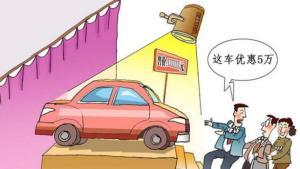 关税下调去买进口奔驰的更便宜吗?4S回应:不存在的