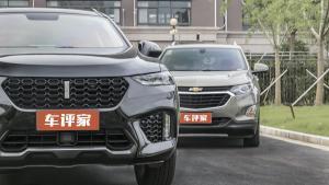 以豪华姿态挑战合资SUV探界者,VV7否能有胜算?