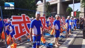 武汉国际渡江节东风方阵成功横渡 风神携手车主挑战天