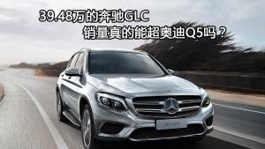 奔驰GLC居然月销过万,全新宝马X3不干了,奥迪Q5开始