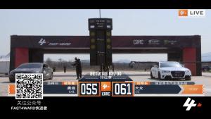 FAST4WARD  北京站 奥迪a4l. vs 大众cc