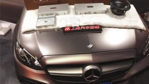 西安奔驰E260汽车音响改装私人定制