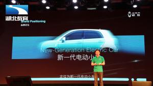 """长城发布""""欧拉""""品牌,全力出击新能源汽车"""