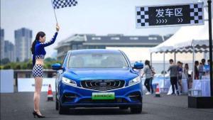2018成都国际汽车展将开幕 造车新势力齐亮相