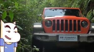 土豪越野必备利器,Jeep全新一代牧马人买哪款更