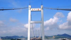 """中国4大""""高价桥"""":最贵单次通行140元过桥费!车主"""