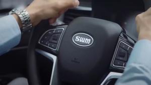 SWM斯威汽车品牌的前世今生你知道吗?