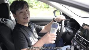 1.5T发动机真的够用吗?本田新雅阁试驾感受