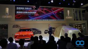 WEY品牌众多新车亮相车展 概念车达到L5级别自动驾驶
