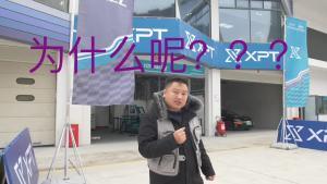 CECC中国电动车锦标赛 国产电车齐发力