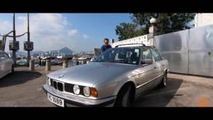 当年街角偶遇BMW 525i 旅行版 至今相伴18年