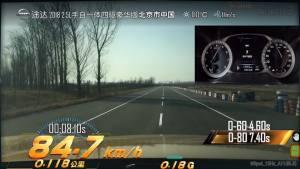 【硬派越野车测试】途达加速 空载刹车测试