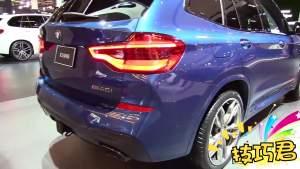 2019款宝马X3 M40i实车展示