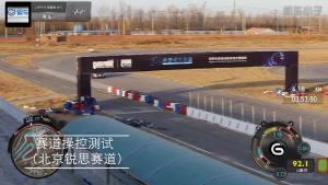 现代菲斯塔超级评测赛道操控测试