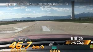 名爵MG6超级评测加速测试视频